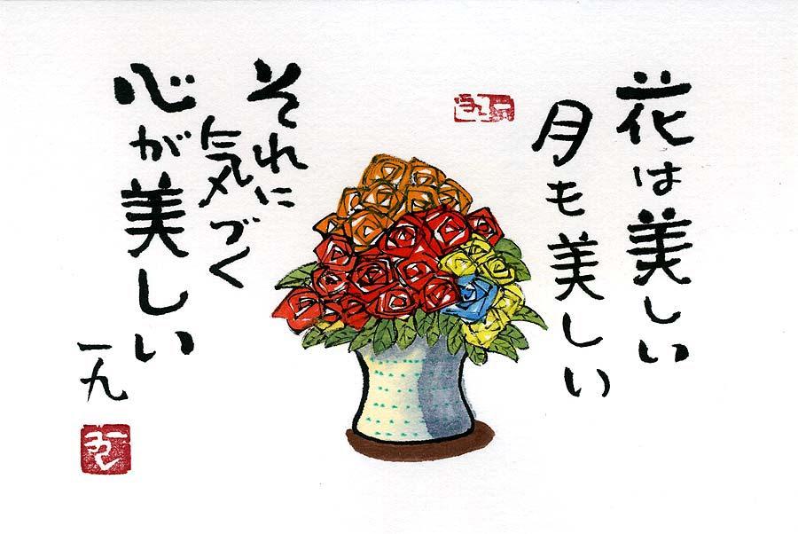一九絵手紙ギャラリー : 紫陽花の絵 : すべての講義